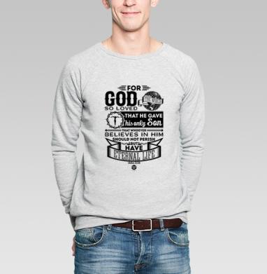 """Ибо так возлюбил Бог этот мир - Свитшот мужской без капюшона серый меланж, Официальный магазин проекта """"B I B L E B O X"""", Новинки"""