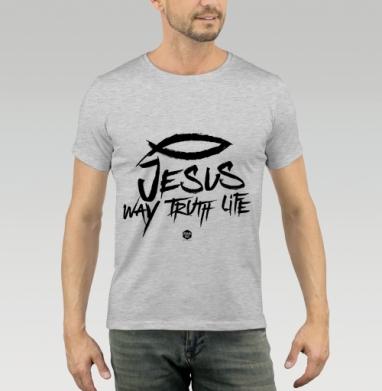 Футболка мужская серый меланж 200гр - Иисус - путь, истина и жизнь