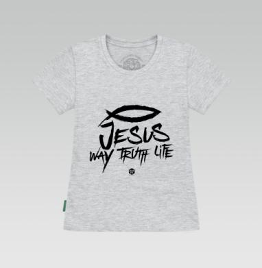 Футболка женская серый меланж - Иисус - путь, истина и жизнь