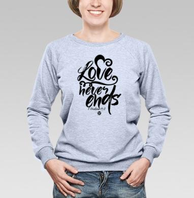 """Любовь не перестает - Cвитшот женский, толстовка без капюшона  серый меланж, Официальный магазин проекта """"B I B L E B O X"""", Новинки"""