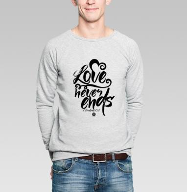 """Любовь не перестает - Свитшот мужской без капюшона серый меланж, Официальный магазин проекта """"B I B L E B O X"""", Новинки"""