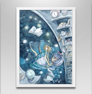 Вниз по кроличьей норе - Постер в белой раме, сказки