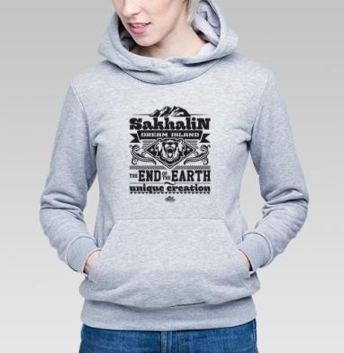 Толстовка Женская серый меланж 340гр, теплая - Сахалин - край земли.