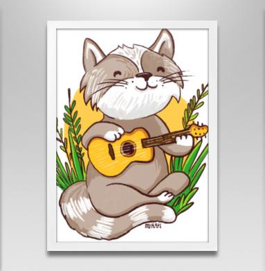 Котик гитарист - Постеры, кошка, Популярные