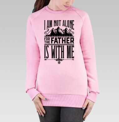 Cвитшот женский, толстовка без капюшона розовый - Я не один, Отец со мной