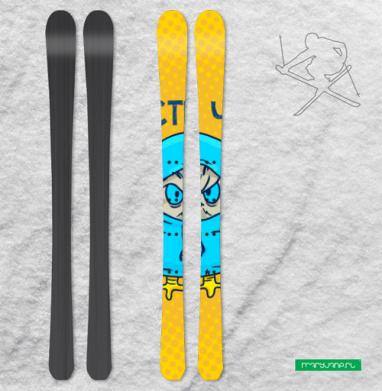 Есть?  - Наклейки на лыжи