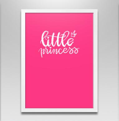 Принцесса - Постеры, секс, Популярные