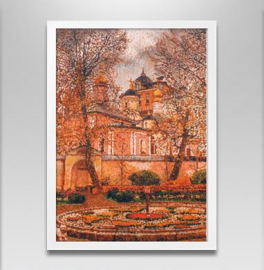 Храм священномученика Антипы - Постеры, СССР, Популярные