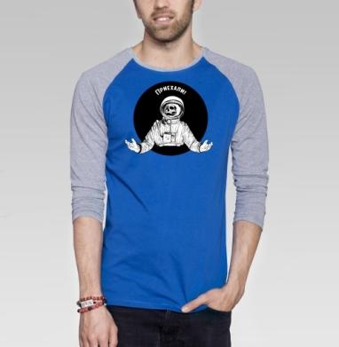 Космос. Конечная - Футболка мужская с длинным рукавом синий / серый меланж, череп, Популярные