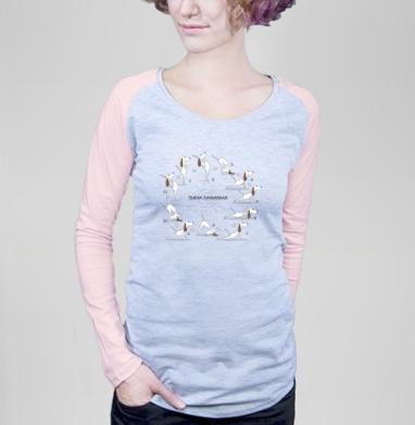 Приветствие солнцу - Футболка женская с длинным рукавом серый меланж/розовая