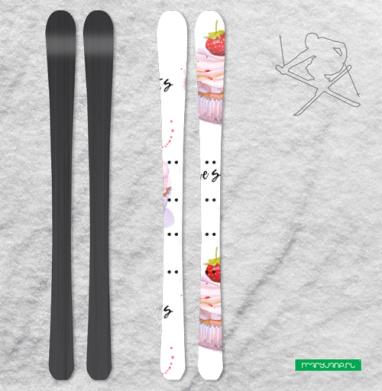Люблю сладенькое - Наклейки на лыжи