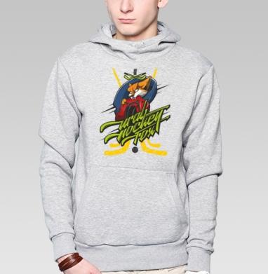 Уральский хоккейный лис - Мужские толстовки с капюшоном. Серая толстовка.