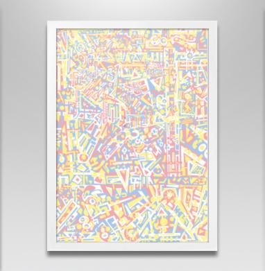 Марево - Постеры, геометрия, Популярные