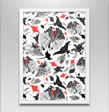 Скаты и миры - Постеры, для влюбленных, Популярные
