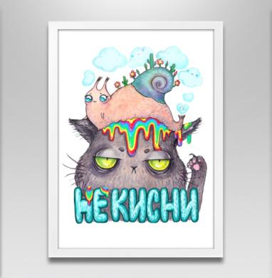 Улитка и котэ - Постеры, кошка, Популярные