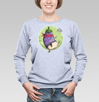 Баклажан Н - Купить женские свитшоты с приколами в Москве, цена женских свитшотов с приколами с прикольными принтами - магазин дизайнерской одежды MaryJane