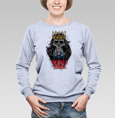 Король Улиц - Купить женские свитшоты с автомобилями в Москве, цена женских свитшотов с автомобилями  с прикольными принтами - магазин дизайнерской одежды MaryJane