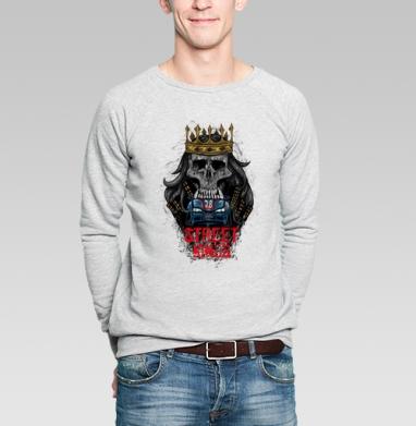 Король Улиц - Купить мужские свитшоты с автомобилями в Москве, цена мужских свитшотов с автомобилями  с прикольными принтами - магазин дизайнерской одежды MaryJane