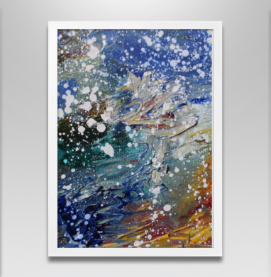 Океан вселенной - Постеры, Живопись