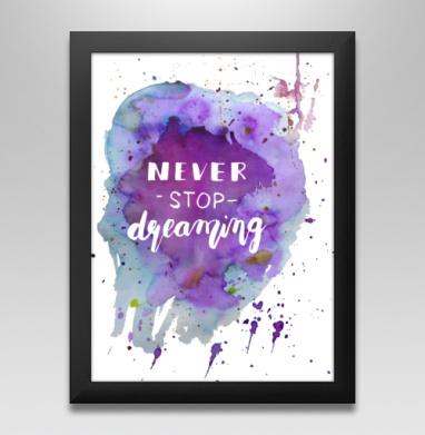 Никогда не останавливайся мечтать!, Постер в чёрной раме
