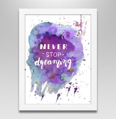 Никогда не останавливайся мечтать!, Постер в белой раме