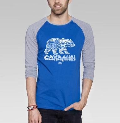 Сахалин. Медведь. - Футболка мужская с длинным рукавом синий / серый меланж