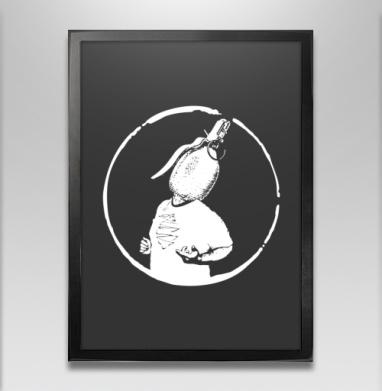 ЦДА - Постеры, Фрукты