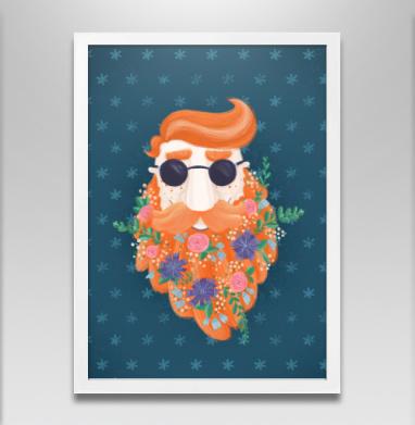 Цветущий бородач - Постеры, усы, Популярные