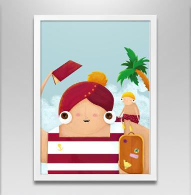 Прогулка на пляж - Постеры, лицо, Популярные