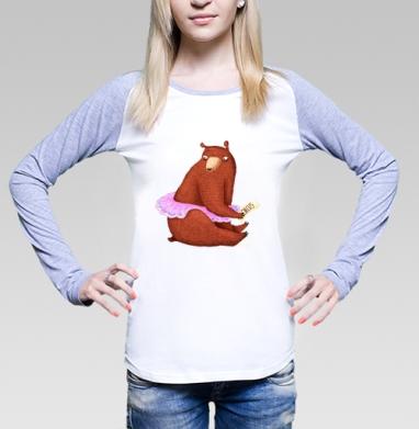 Цирковая медведица, Футболка лонгслив женская бело-серая