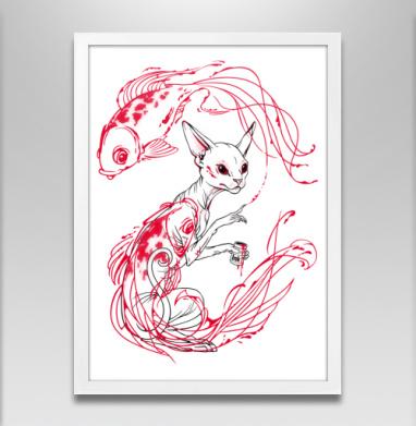 Кот и рыбки - Постер в белой раме, татуировки
