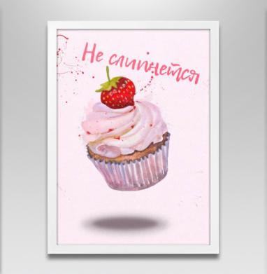Ещё сладкоежкам - Постеры, сладости, Популярные