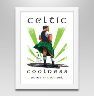Кельтская свежесть, Постер в белой раме