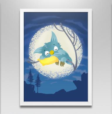 Спящая сова - Постер в белой раме, персонажи