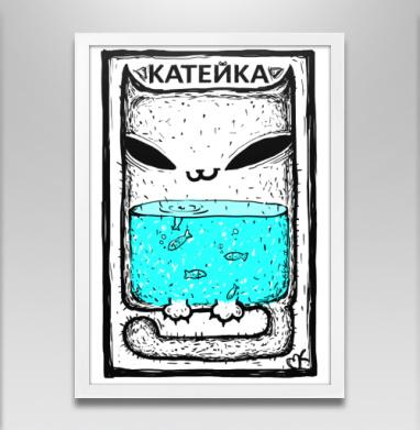 Катейка с рыбками - Постеры, кошка, Популярные