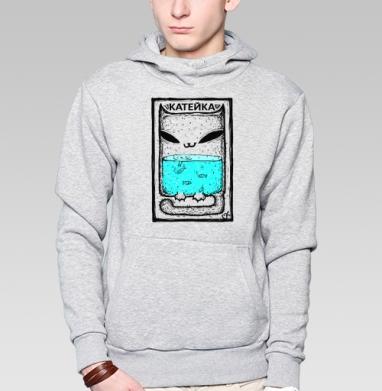 Катейка с рыбками - Толстовка мужская, накладной карман серый меланж