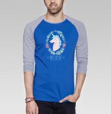 Единорожек Билив - Футболка мужская с длинным рукавом синий / серый меланж, Мило