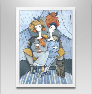 Подруги  два - Постеры, кошка, Популярные