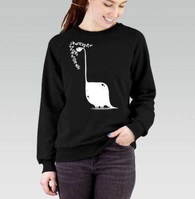 Динозавр в чб, Cвитшот женский черный 340гр, теплый