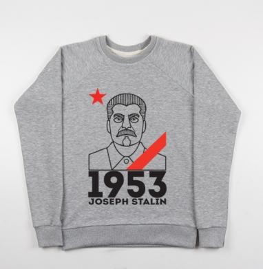 Joseph Stalin 1953 - Купить детские свитшоты Россия в Москве, цена детских свитшотов Россия  с прикольными принтами - магазин дизайнерской одежды MaryJane