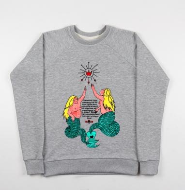 Русалки - Купить детские свитшоты с цитатами в Москве, цена детских свитшотов с цитатами  с прикольными принтами - магазин дизайнерской одежды MaryJane