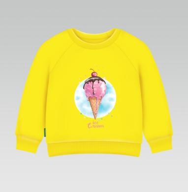 Фруктовое мороженко, Cвитшот Детский желтый 240гр, тонкая