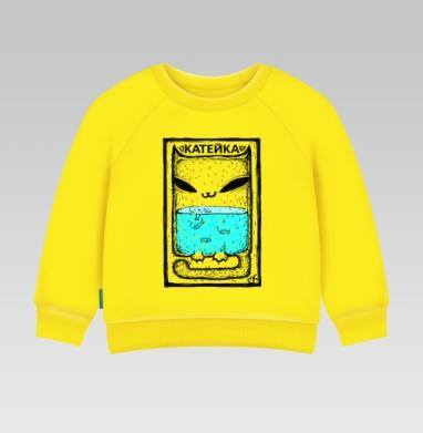 Катейка с рыбками - Cвитшот Детский желтый 240гр, тонкая, Новинки