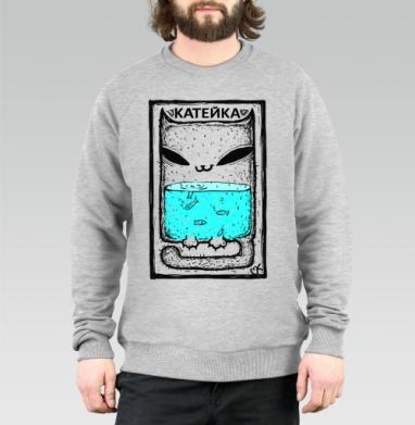 Катейка с рыбками - Свитшот мужской серый-меланж 340гр, теплый, Популярные