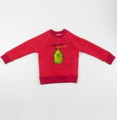Cвитшот Детский красный 340гр, теплый - ДОБРЫЙ ЖУК