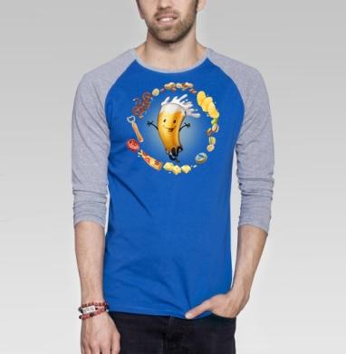 Любимый пивасик - Футболка мужская с длинным рукавом синий / серый меланж, Новинки