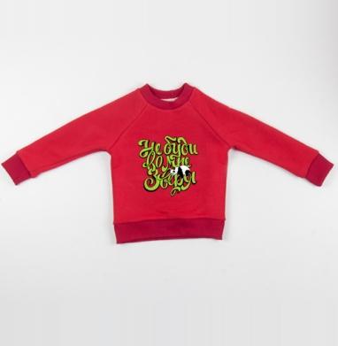 Cвитшот Детский красный 340гр, теплый - Не буди во мне зверя!