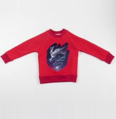 Cвитшот Детский красный 340гр, теплый - Патронус