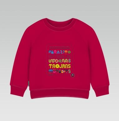 Cвитшот Детский темно-красный 340гр, теплый - VIRUS OBJECT CLASSIFICATION: