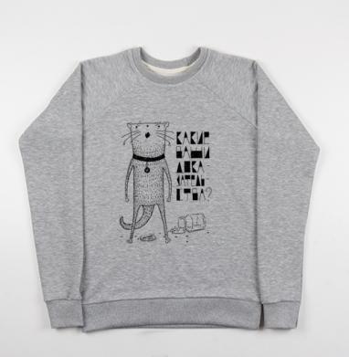 Какие ваши доказательства - Купить мужские свитшоты с надписями в Москве, цена мужских свитшотов с надписями  с прикольными принтами - магазин дизайнерской одежды MaryJane